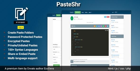 PasteShr - Text Hosting & Sharing Script v2.9